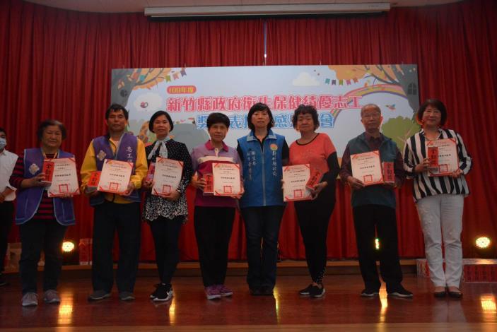 績優志工表揚10.JPG