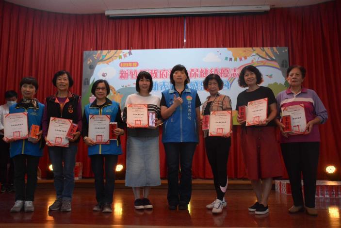 績優志工表揚7.JPG