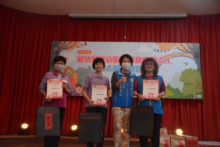 績優志工表揚2.JPG