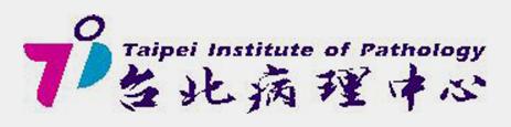 台北病理中心新生兒篩檢