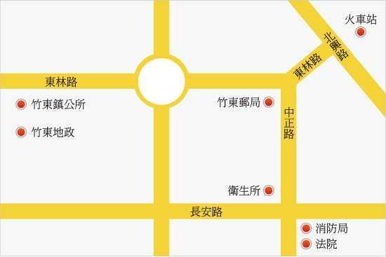 新竹縣竹東鎮衛生所位置圖