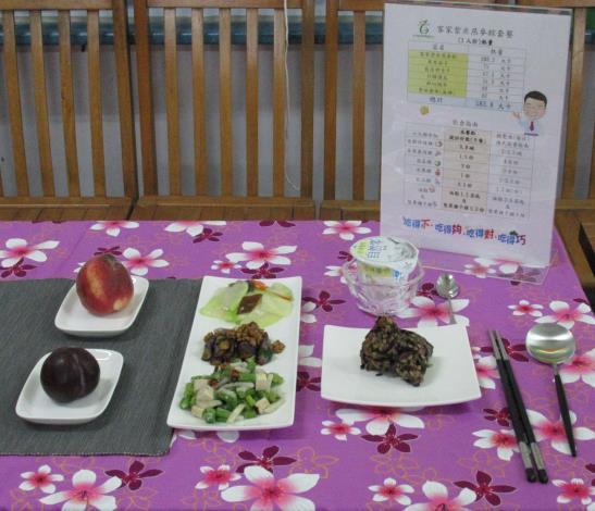 客家紫米燕麥粽套餐.jpg