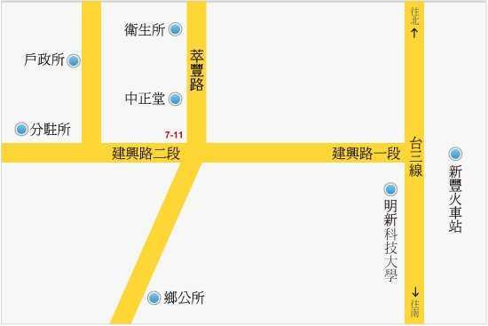 新竹縣新豐鄉衛生所位置圖